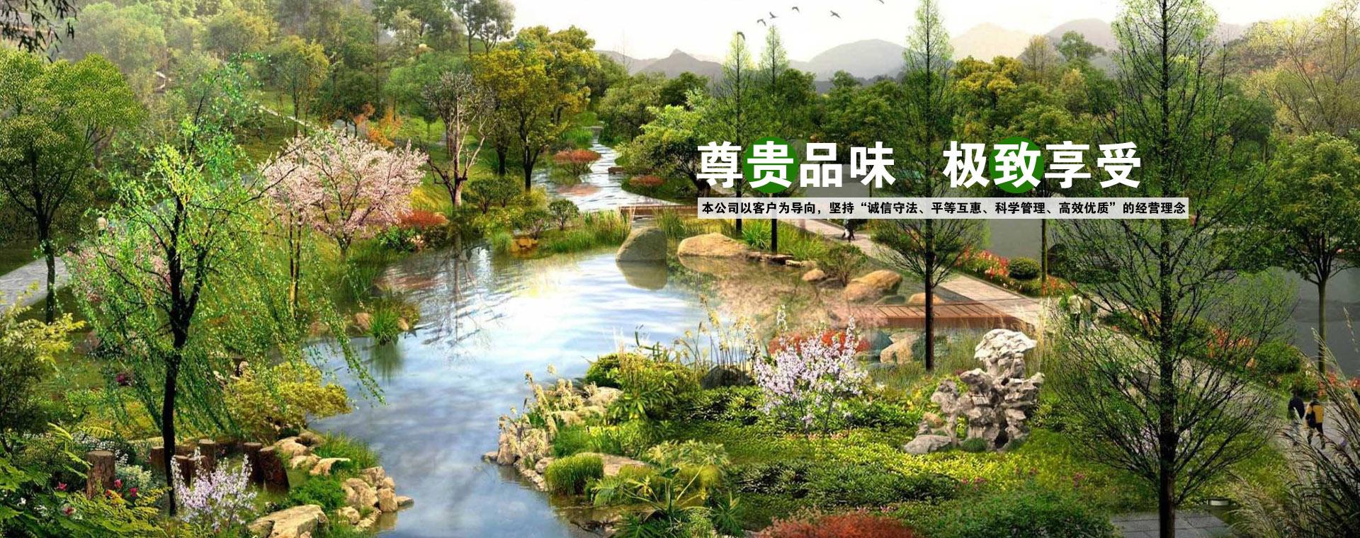 东莞东莞城区园林建设有限公司